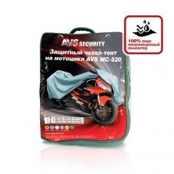 """Тент-чехол на мотоцикл AVS МС-520 """"2ХL"""" 264х104х130см (водонепроницаемый)"""