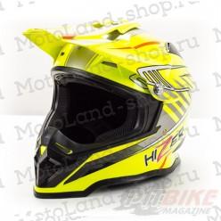 Шлем (кроссовый) HIZER B6197 yellow