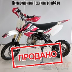 Питбайк KAYO BASIC YX125 14/12 (Б\У)