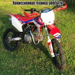 APOLLO RXF FREERIDE 125 (19/16)