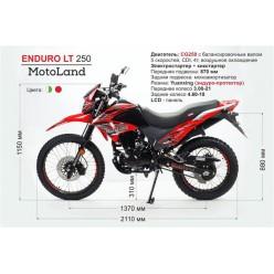 Мотоцикл Motoland ENDURO 250 LT