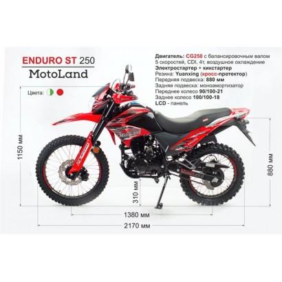 Мотоцикл Motoland ENDURO 250 ST