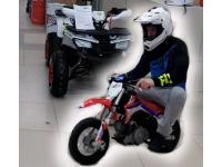 Мототехника для детей
