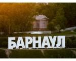 Наш магазин в Барнауле!