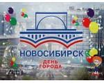 30.06.2019 - ВЫХОДНОЙ!