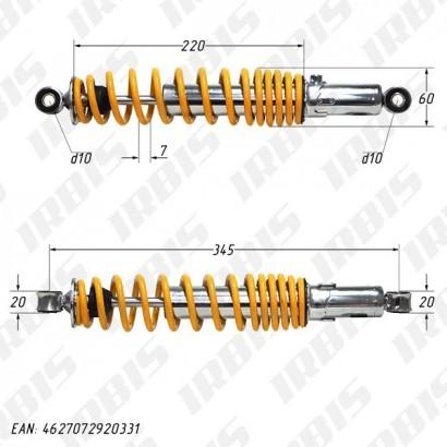 Амортизатор передний (L-345mm,D-10mm,d-10mm) ATV150-200Utt (регулир.)