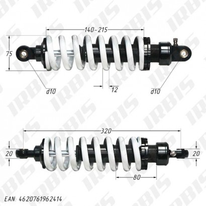 Амортизатор задний (L-320mm,D-10mm,d-10mm) TTR125